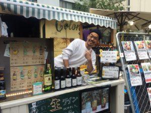 voyage à tokyo aoyama communde 2nd