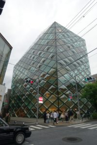 voyage à tokyo aoyama prada