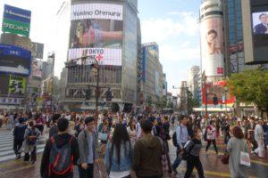 voyage à tokyo quartier shibuya