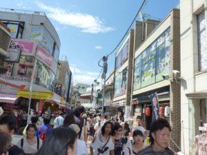 voyage à tokyo quartier shibuya takeshita street